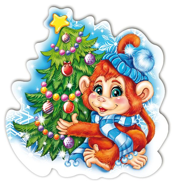 Ночи, новогоднее открытка с обезьяной