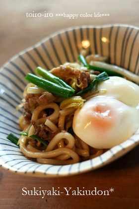 This recipe is in Japanese... but it looks delicious! I'm just not far enough in my studies to read all that kanji yet...