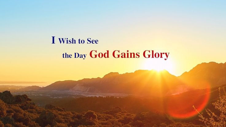 """Be Faithful to The End - """"I Wish to See the Day God Gains Glory"""" (Offici..."""