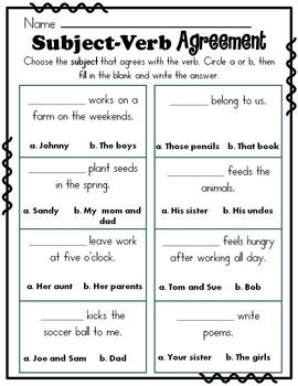 SUBJECT VERB AGREEMENT - TeachersPayTeachers.com $1.50