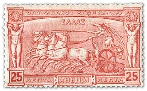 The first modern Olympic Games were held in Athens in April 1896, and Greece issued a series of twelve stamps to mark the occasion. The designs, by Professor Gillieron, were based on ancient Greek art and architecture connected with the games. The goddess of Victory in a four-horse chariot.