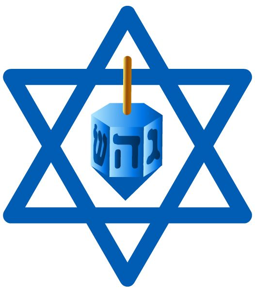 free jewish greeting cards for new year