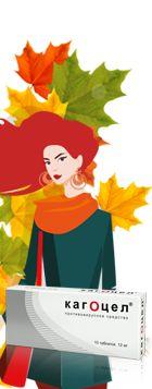 Летом обладательницы длинных волос по возможности стараются убрать их от лица из-за жары. Надоели банальные пучки и хвосты? Тогда наше новое видео для вас! В нем мы покажем идею простой и стильной летней прически на основе плетения.