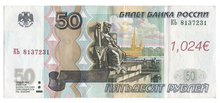 Ben Papyan 1.024€ 2014 money art, graffiti, bill, print, banknote, euro