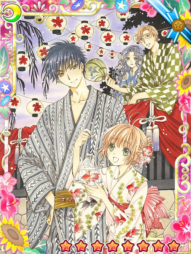 CardCaptor Sakura ~~ Sweet image from the past, when Mom was still there...