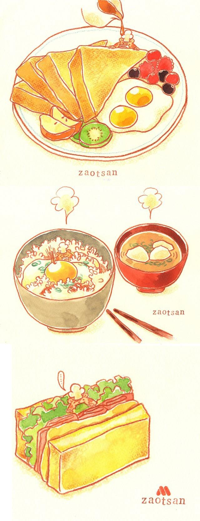 Food ~ Zaotsan