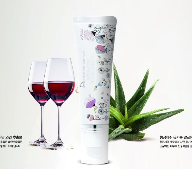 "Korea Aesthetic Salon Skin Care Cosmetic ""Vispera Hydrating Wine Serum 50g"" | eBay"