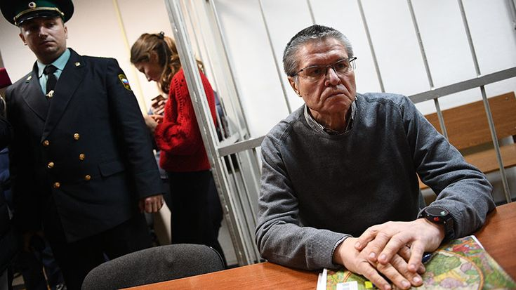 Russian prosecutors have asked for a sentence of 10 years in penal colony for former economic minister Aleksey Ulyukayev. The custodial sentence would be in addition to a fine of about $8.5 million if he is found guilty of accepting a $2 million bribe.
