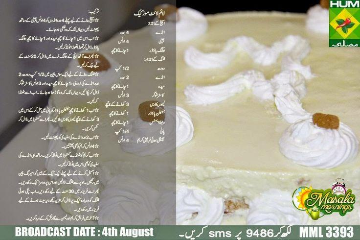 Cake Making Recipes In Urdu: 105 Best Images About Masala Mornings Recipes In Urdu On