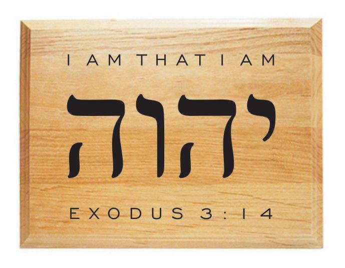 Yahweh I Am that I Am Alder Wood Plaque