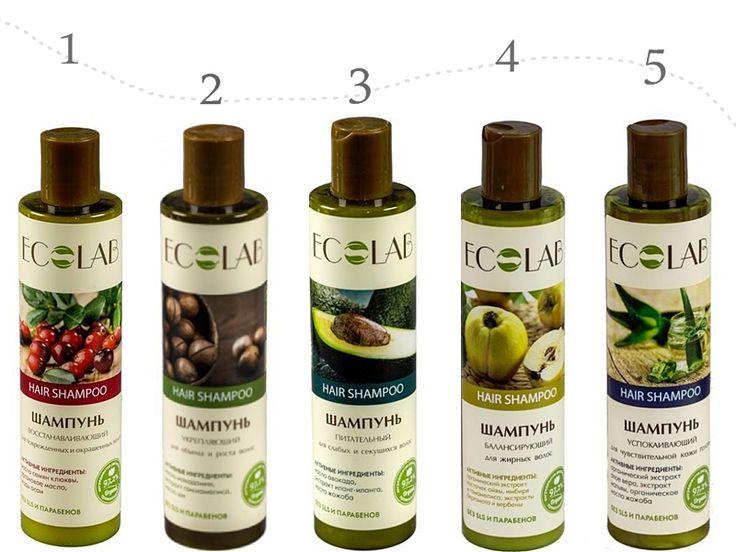 Blog o włosach. Pielęgnacja włosów cienkich i delikatnych: Szampony marki Ecolab | Dla wymagających włosów