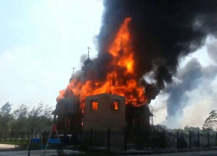 Cultural Genocide, the Ukrainian Army burned the Russian Orthodox Annunciation Church in Gorlovka. 7-Aug-2014 Video: https://www.youtube.com/watch?v=wfpwQX4R6G0