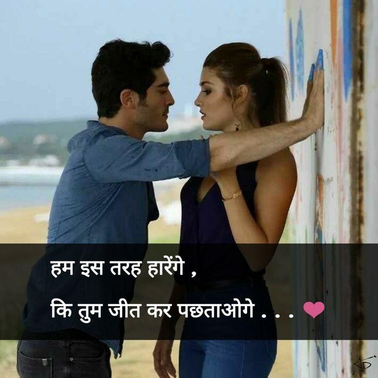 Pin by Ajay Dalal on Love u♥️ Loving u