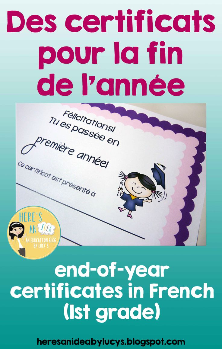 $ French - end of the year certificates - 1st grade - première année - color options, different kids illustrations, version with no kids, B&W versions. Click to check it out!