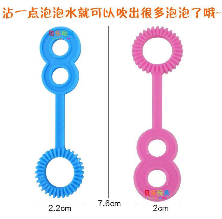 100pcs 7.6 cm Soap Bubble Concentrate stick Children Gazillion soap bubbles bar blowing bubble