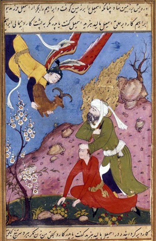 Qisas al-Anbiya (Stories of the Prophets) of Ishaq Nishaburi (Supp. Persan 1313, 40 r.): Abraham`s sacrifice
