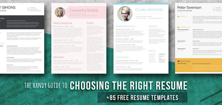 Free resume templates in Word format. Take the confusion out of choosing an appealing design with Freesumes! Download, Edit and Email or Print.