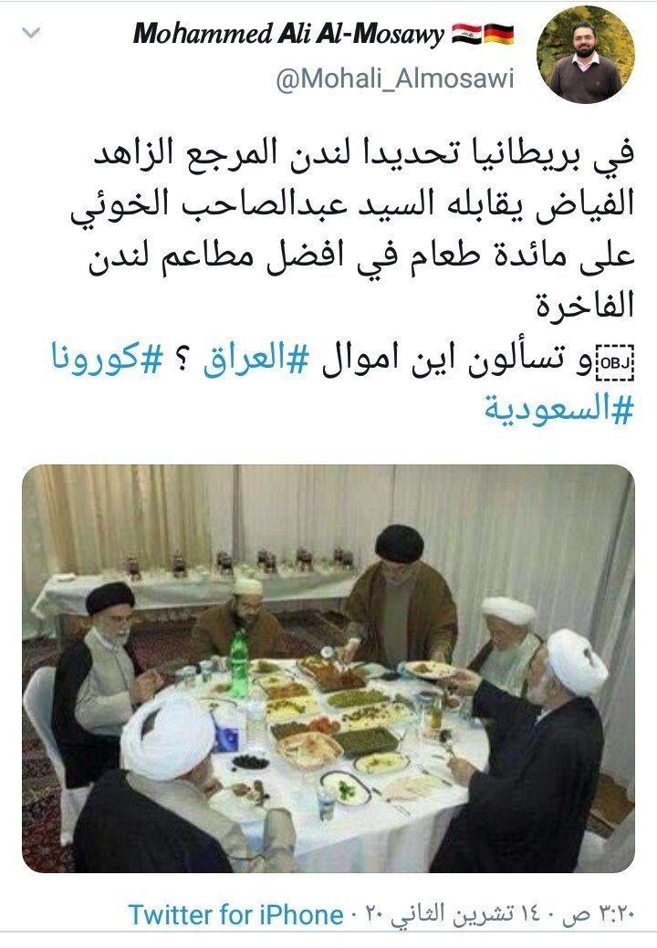 أين تذهب أموال العراق Mohammed Ali Memes Ecard Meme