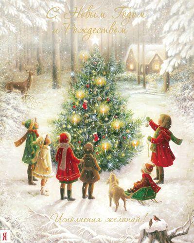 Rosyjska kartka noworoczna__
