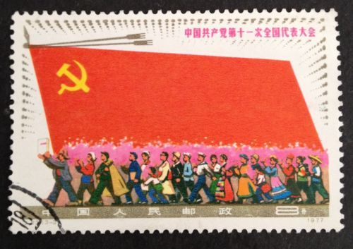 China Stamps - J23 11th National Congress of the Communist Party of China  Bid is now available, free shipping
