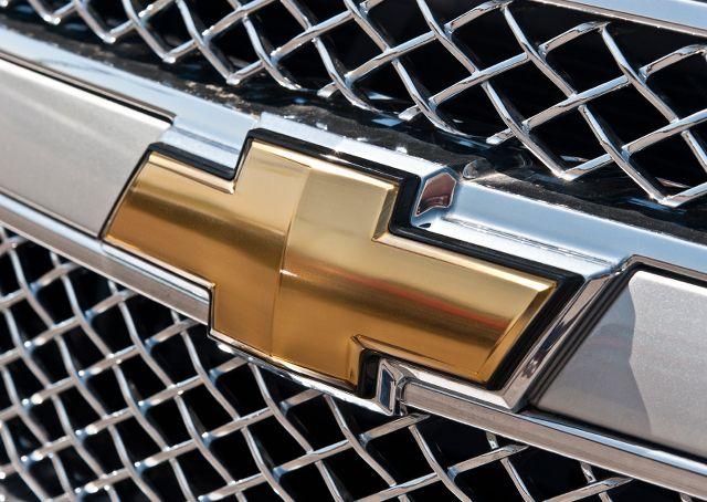 Chevrolet foi a marca com mais veículos financiados em novembro - Notícias - Negócios - Administradores.com