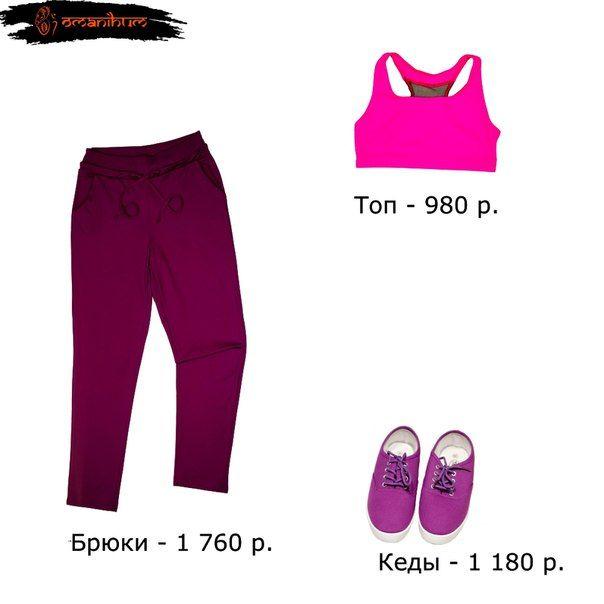 Интернет-магазин Omanihum.ru