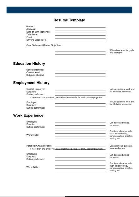 Online Resume Examples. Blank Resume Template For High School