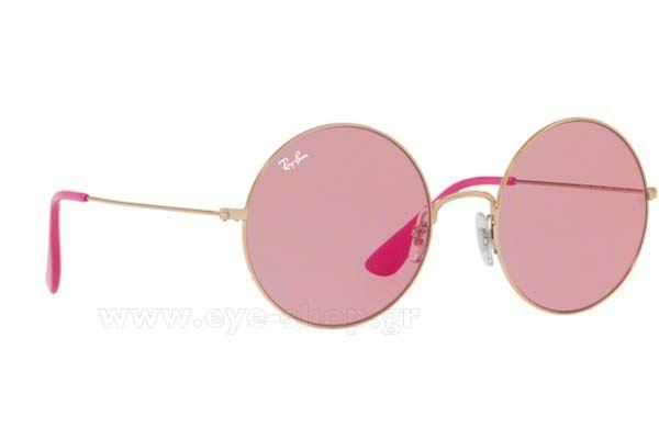 Γυναικεία Γυαλια Ηλιου  Rayban 3592 9035F6 The Ja-Jo σε χρώμα χάλκινο SHINY COPPER Γυναικεία ροζ στρογγυλά Γνήσια με εγγύηση  Γυαλια ηλιου  www.Eye-Shop.gr, το μεγαλύτερο οπτικό Online Store. Πάνω από 80 διαφορετικά επώνυμα brands, τα πιο καινούργια μοντέλα 2017
