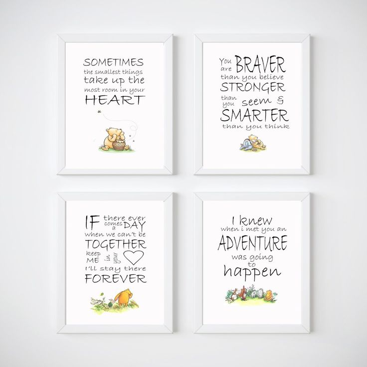 Winnie the Pooh Nursery Room Wall Decor, Kids Wall Decor Print your own decor