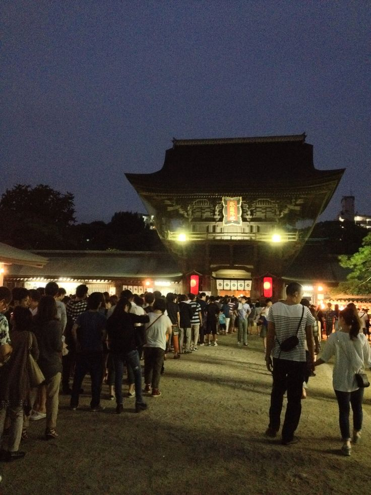 """Houjouya""fes in Shrine of Hakozaki-gu in Fukuoka prefecture."