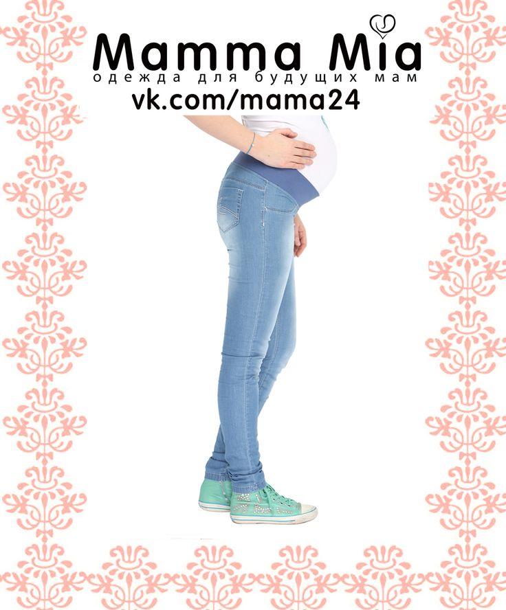 Джинсы для беременных I love mum голубые под живот/ Mamma Mia, магазины для беременных и кормящих мам
