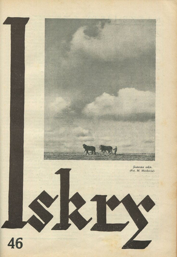 """Iskry No. 46, 05.11.1932, Y. X Photograph on the cover by F. Munkascy """"Jesienna orka"""""""