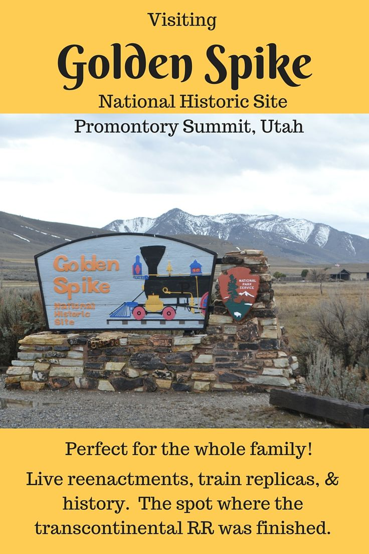 Blog post with everything you need to know about visiting Golden Spike!  A great activity for the family, and a great add on if you are going to see the spiral jetty.