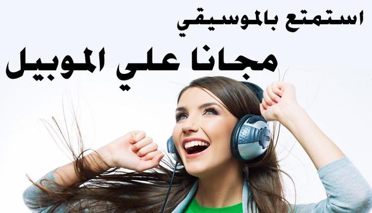تحميل اغاني توباك mp3 مجانا
