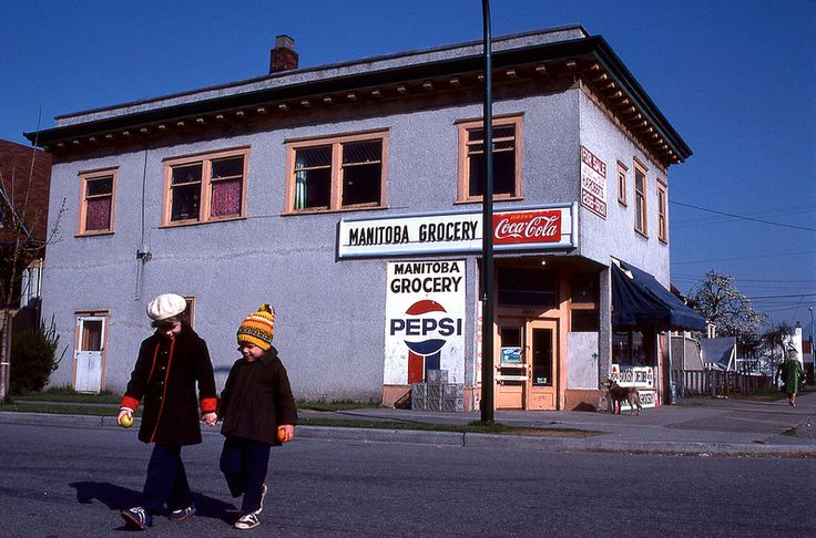 vancouver 1978 - manitoba & west 13th