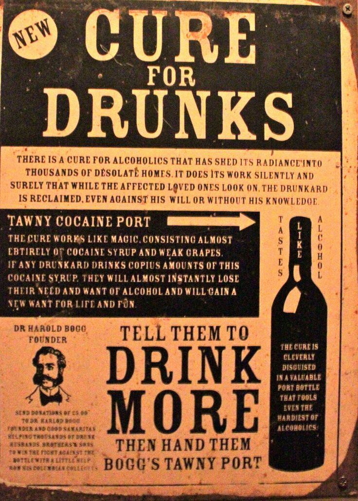 Don't drink alcohol, drink 'cocaine port' instead! It'll cure alcoholism!