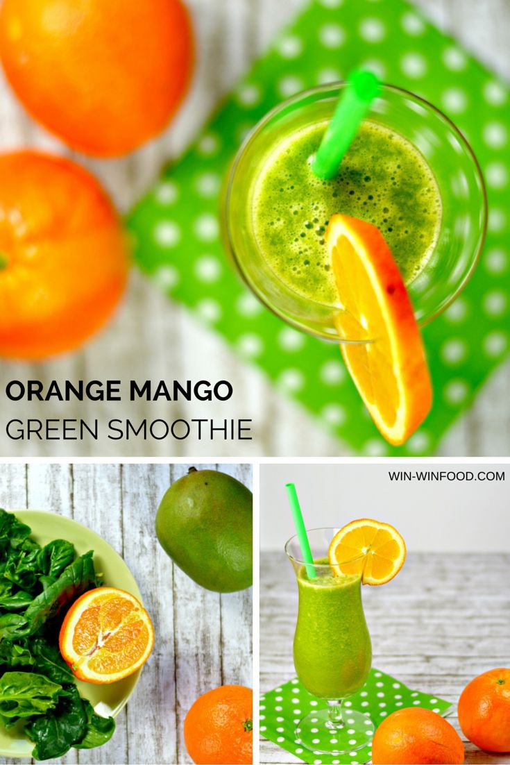 Orange Mango Green Smoothie.  It is so good for you, you can basically feel the vitamins explode in your mouth with every sip!