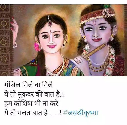 1000+ Images About Bhakti Sagar. 1 ( Hindi Poetry) On