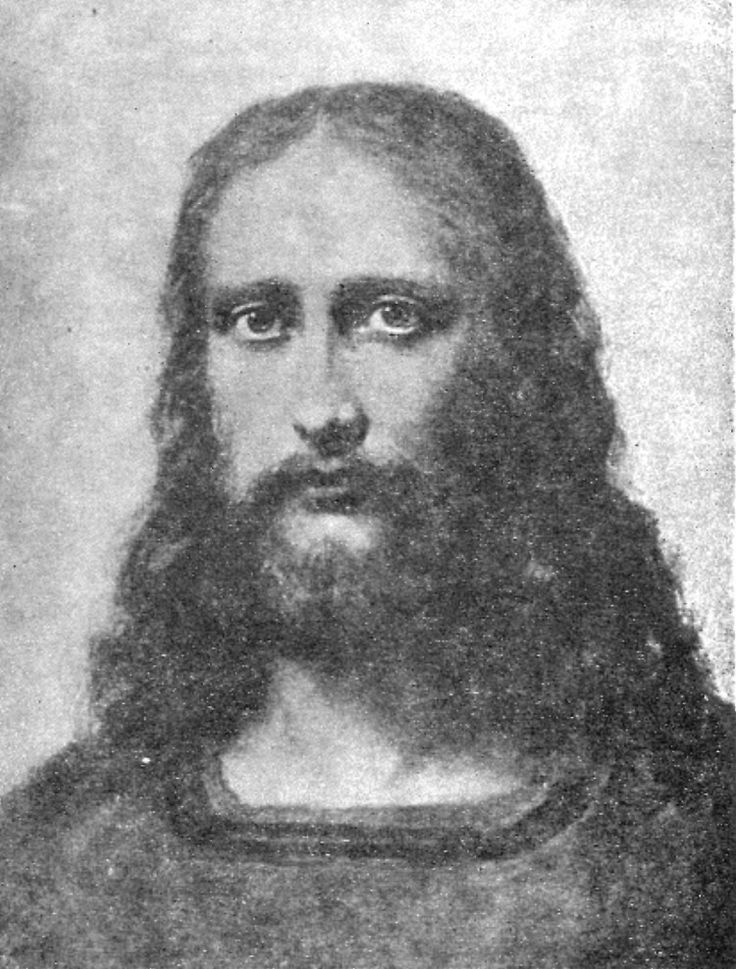 Real Pictures Of Jesus | Photographs of Jesus Face