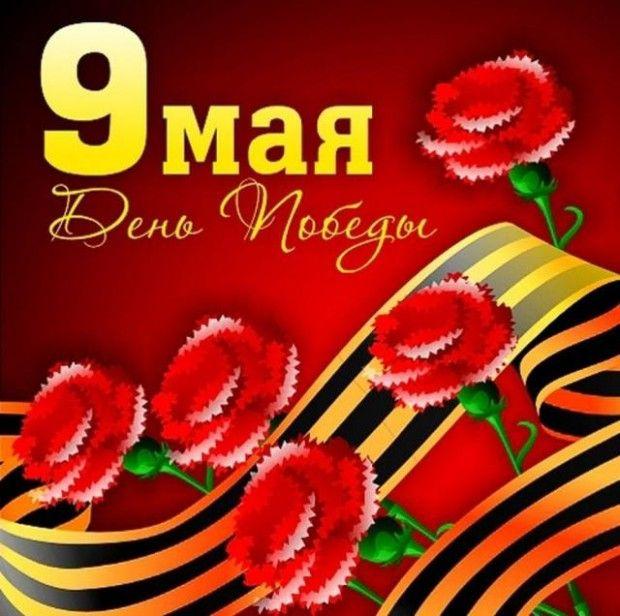http://img01.chitalnya.ru/upload2/526/823275231290608640.jpg