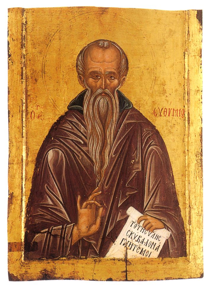 St Euthymios. mid 15th c. Macedonian school of hagiography. Vatopedi monastery, Mt Athos, Greece.