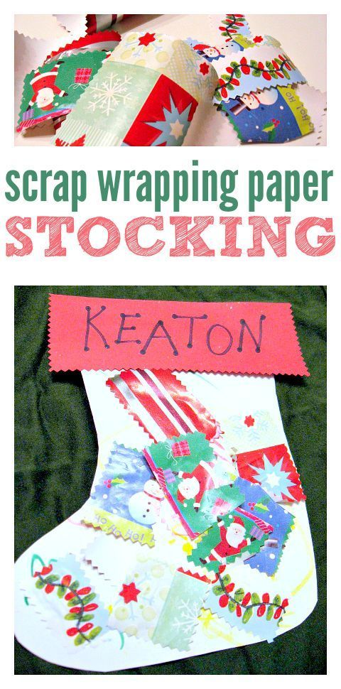 Use left over wrapping paper to make this cute Christmas craft for toddlers.