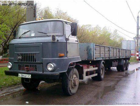 IFA W50 của Cộng Hòa Dân Chủ Đức sản xuất