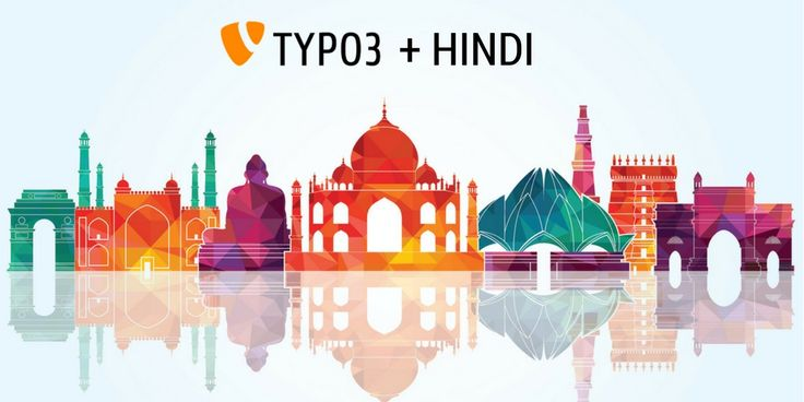 [iTUG] TYPO3 is now available with HINDI too!