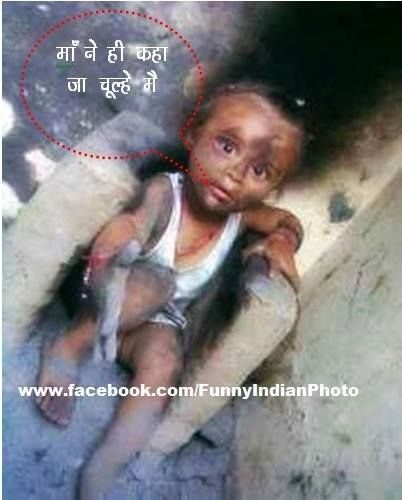 Give Maximum Like & Shares for this picture   Funny Photos ...  Facebook Comment Photos Comedy In Hindi