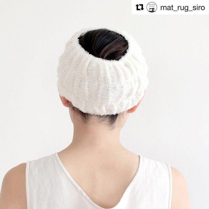 #Repost @mat_rug_siro  ボディタオルと同じ 軽くてやわらかいメッシュ生地で作った 日本製のヘアターバン 水分を吸ってもベタベタとした不快感が少なく 乾きが早いので毎日快適です . .  PLYS バスミューズミレニアム バスヘアターバン 詳細はTOPページもしくはこちらから @mat_rug_siro  . . #mat_and_rugfactory #マットラグ #くらしにプラス #オカ株式会社 #北欧インテリア #ホワイトインテリア #ホワイト #白が好き #北欧インテリア #北欧風インテリア #バスヘアダーバン #ヘアターバン #バスグッズ #お風呂場 #お風呂 #バスルーム #トリートメント #半身浴 #今日も日おつかれさまでした