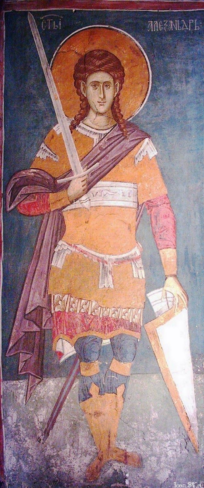 александра римская икона: 8 тыс изображений найдено в Яндекс.Картинках