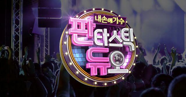 Emoş'un Dünyası: Fantastic Duo / Kore Programı