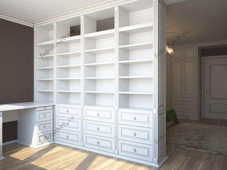 На фото: Шкаф перегородка - зонирование спальни под рабочее место