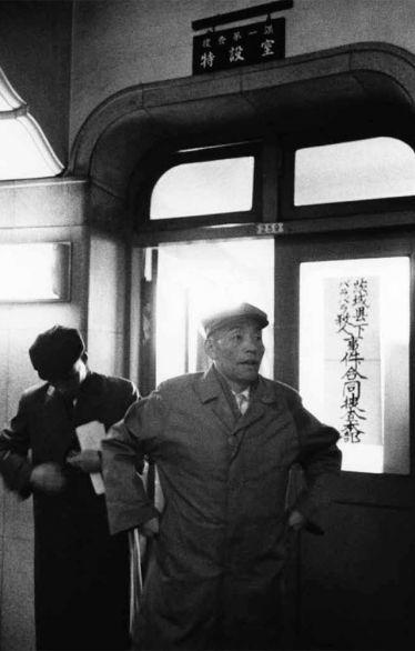 "Yukichi Watabe's ""A Criminal Investigation""   American Photo"